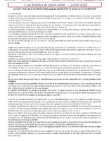 LES BREVES DE ST VICTOR JUILLET 2019